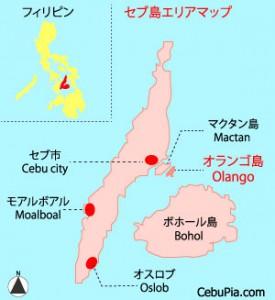 OLセブ4島オランゴ141213jpg